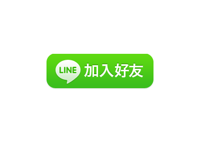 Image result for line 加好友