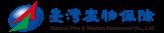 臺灣產物保險 – 官方部落格